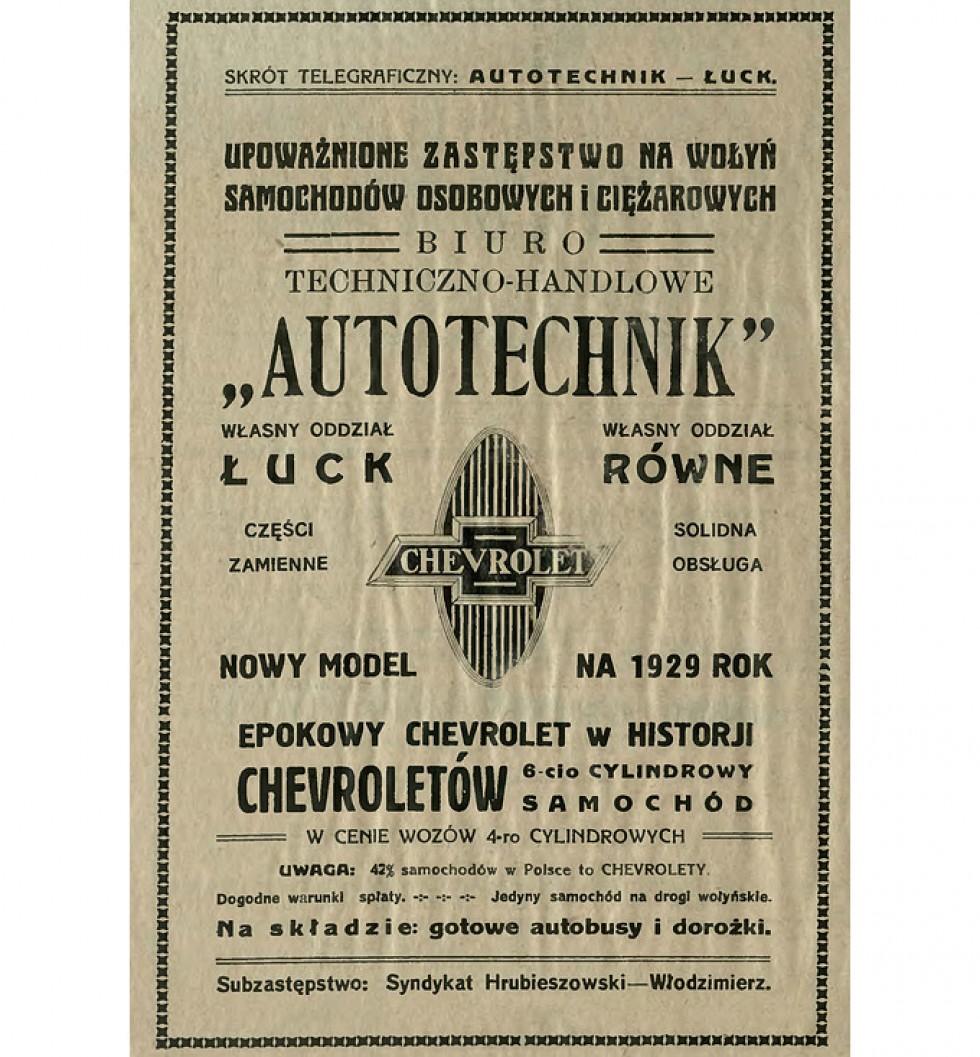 В Луцьку і Рівному ви можете купити Шевроле в «Автотехніка. Реклама з часопису Przegląd Wołyński, 16 червня 1929