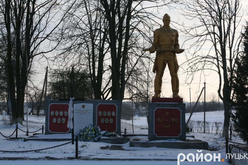 Пам'ятник загиблим під час Другої світової війни