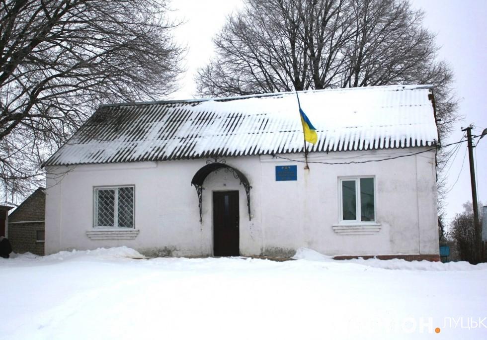 Адмінспоруда Воютинської сільської ради