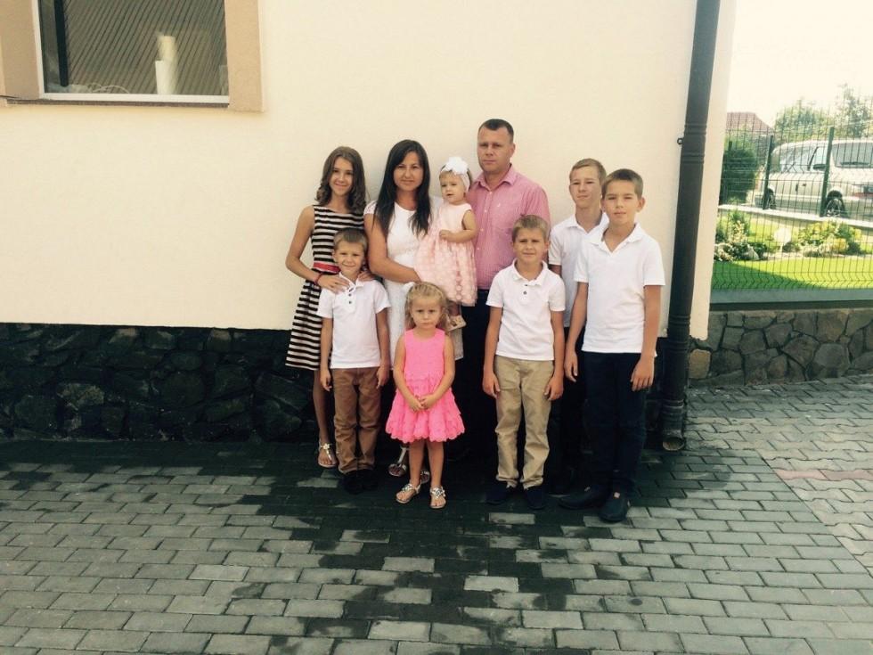 Син Сергій та його сім'я
