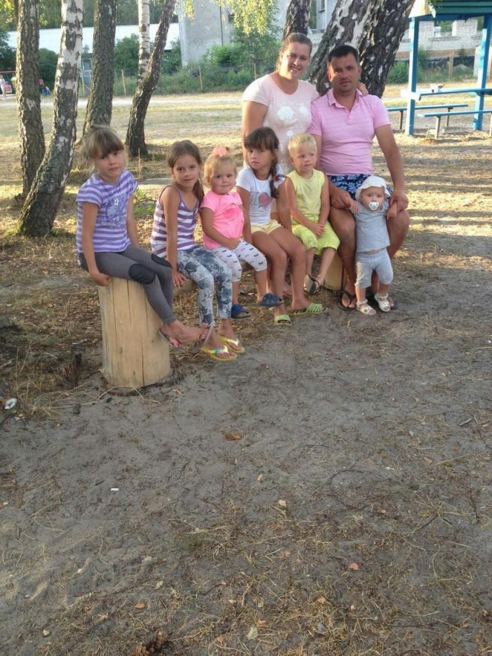 Дочка Віра та її сім'я