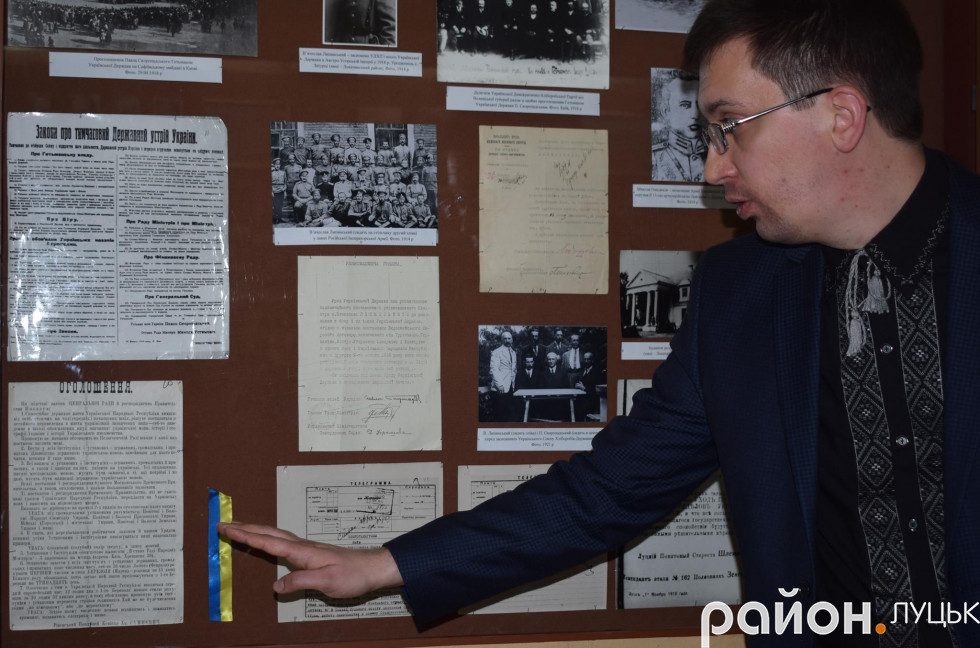 На виставці окрема частина привячена В'ячеславу Липинському