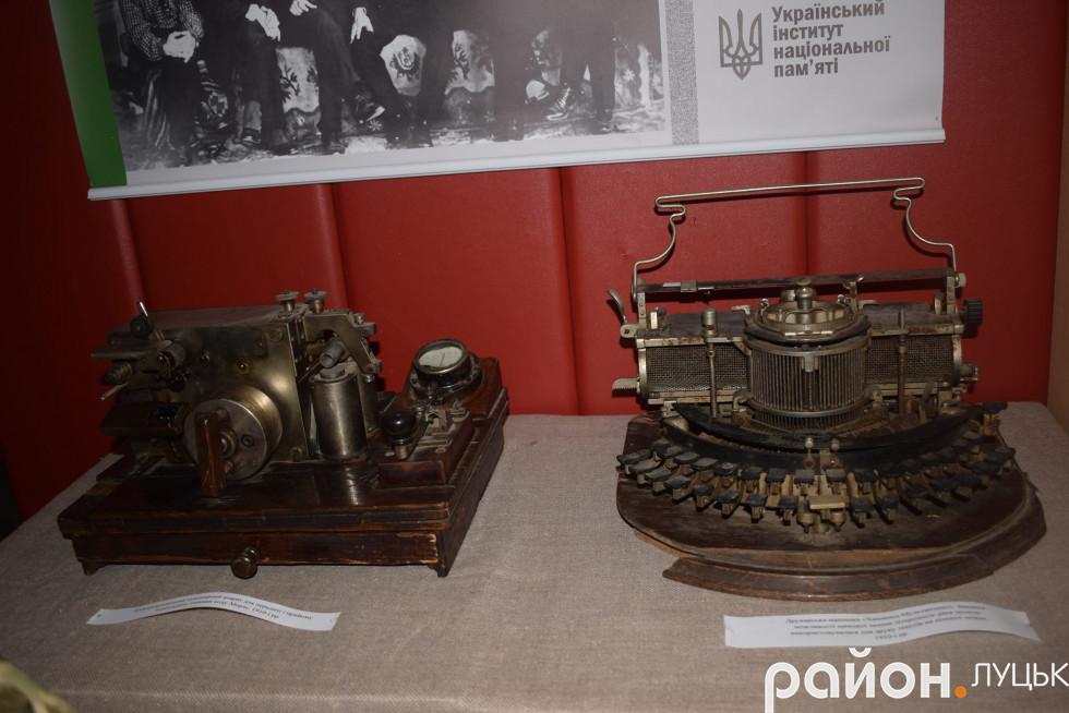 Телеграфний апарат для передачі повідомлень кодом морзе і друкарська машинка «Хаммод-Мультиплекс» для друку текст кількома мовами