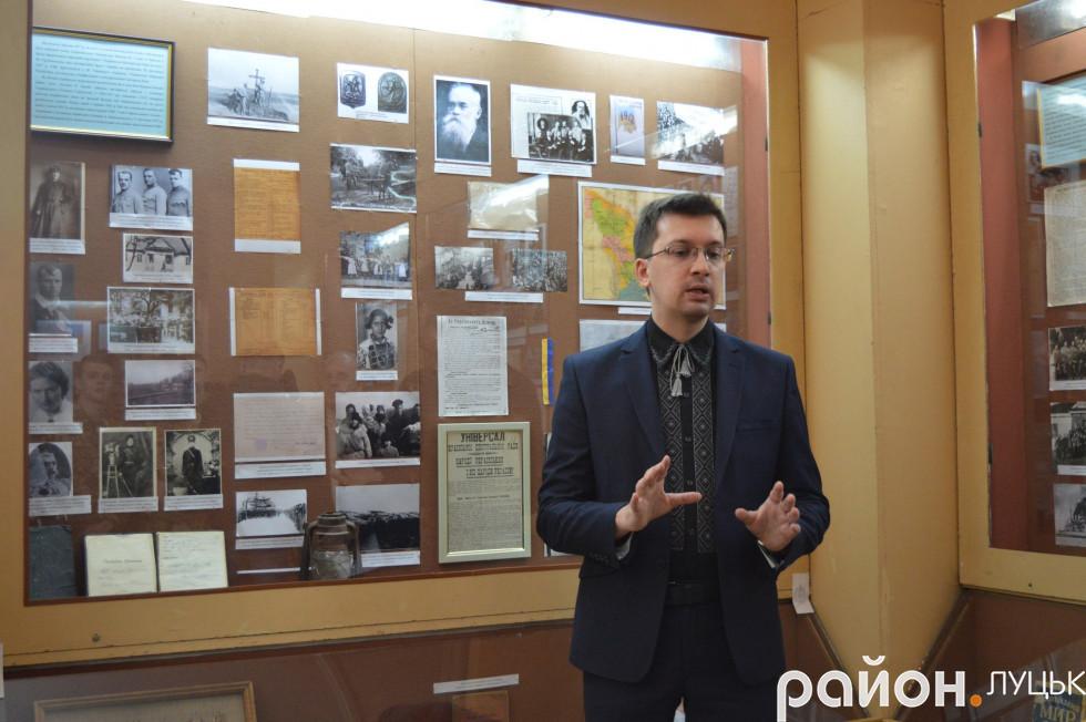 Сергій Лис рік збирав інформацію та артефакти для виставки