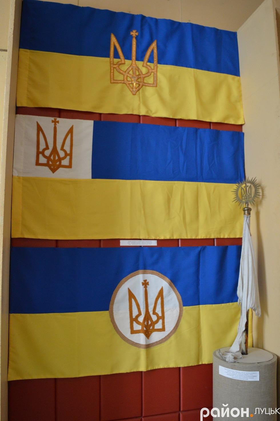 Офіційні прапори за Гетьманату Павла Скоропадського: вгорі – держаний, посередині – військового міністерства, внизу – посла, 1918 рік
