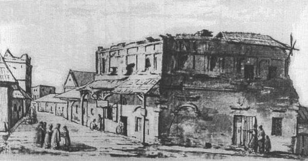 Акварель польського художника Казимира Войняковського 1797 р. Вивіска над будинком має напис « Billard et Coscie»