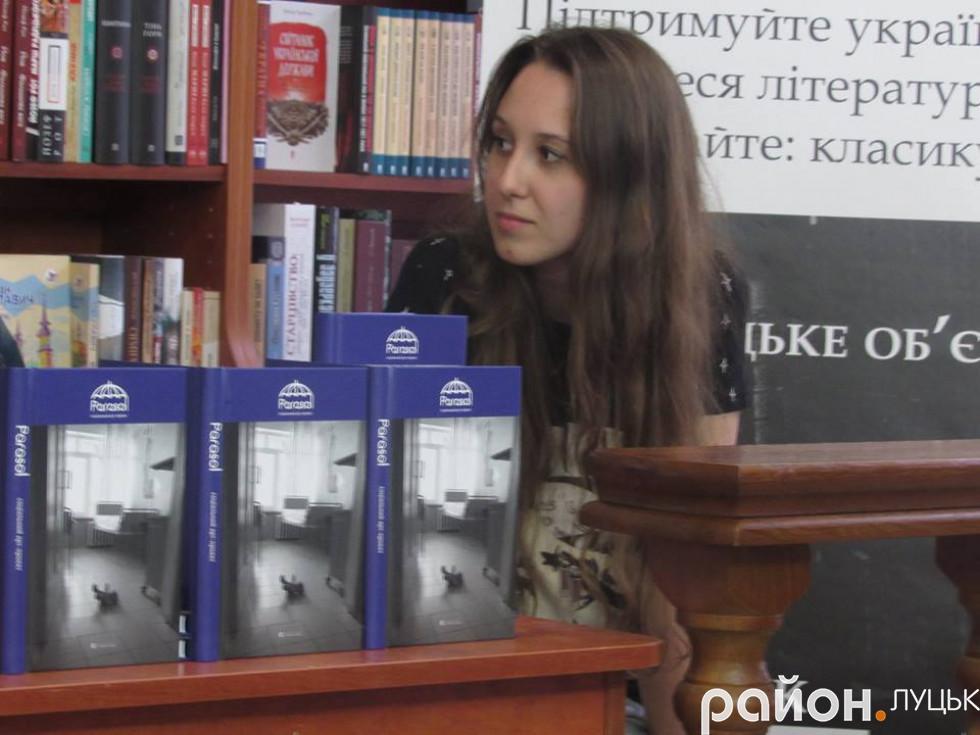 23-річна Анастасія Євдокимова з Києва упорядкувала книгу «Parasol»