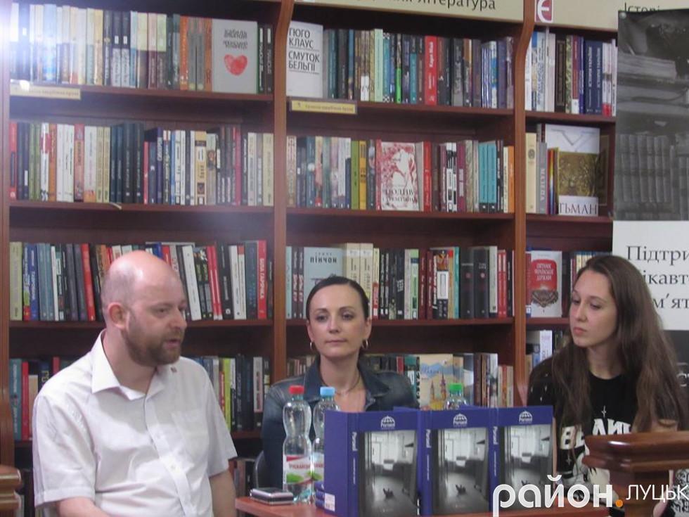 Під час презентації книги у Луцьку.