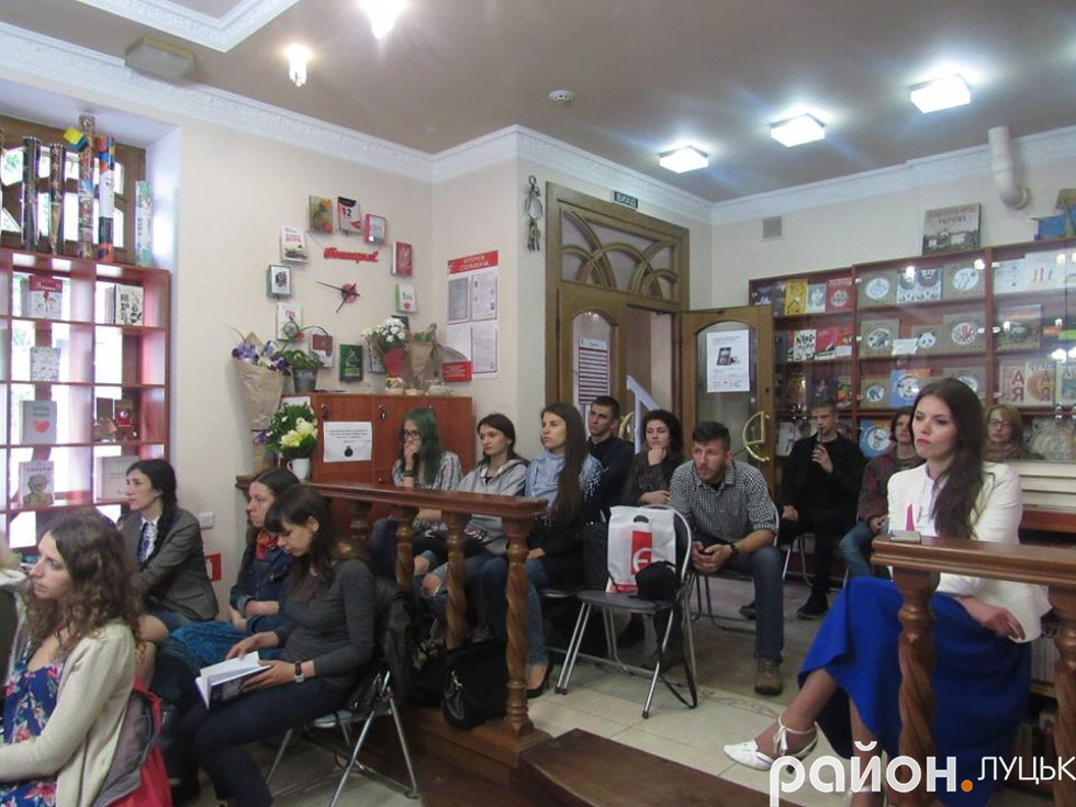 У книгарні «Є» під час презентації книги