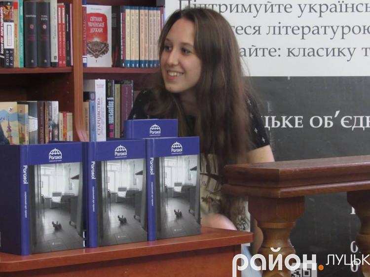 Анастасія Євдокимова