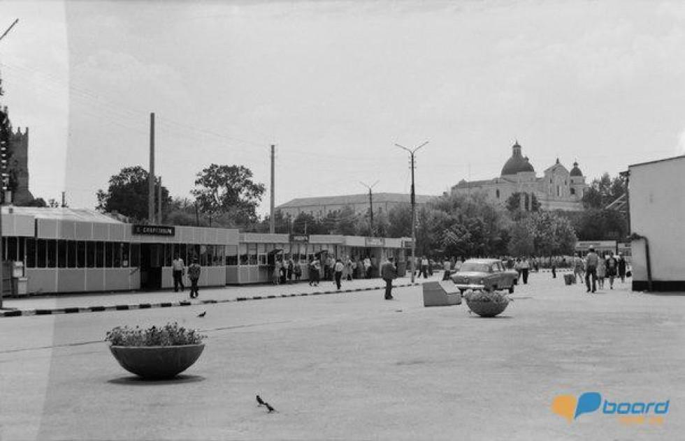 Старий ринок у 1980-х