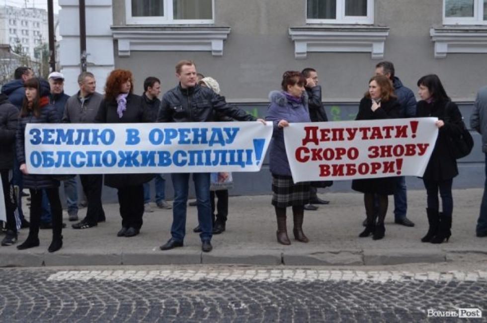 Базарники на мітингу у 2014