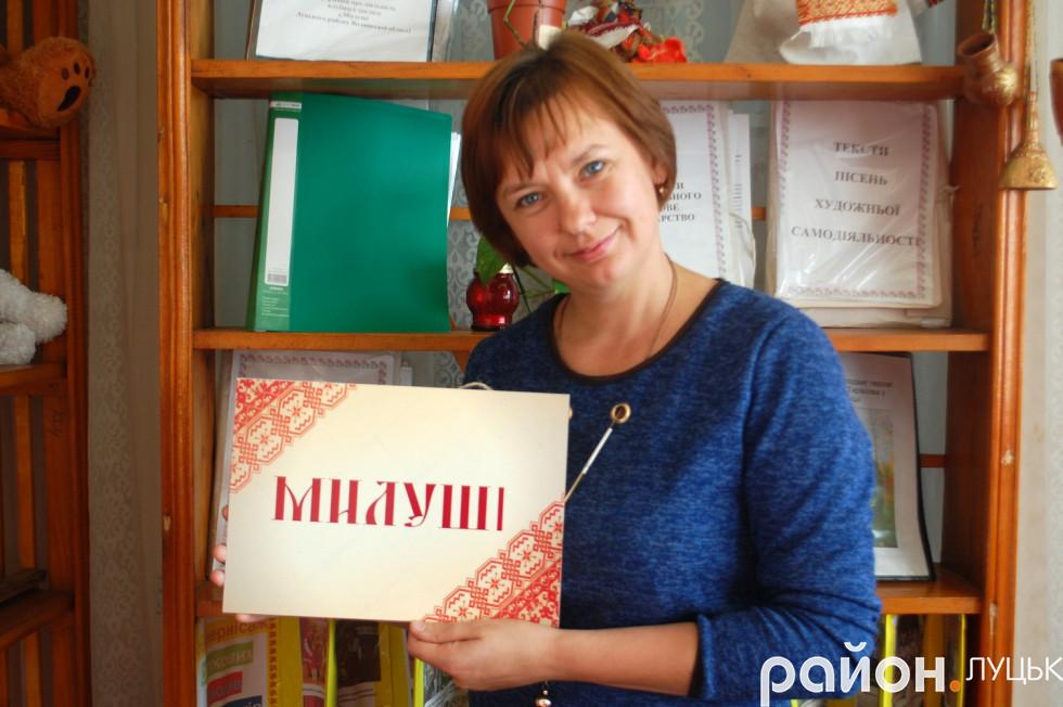 Наталія Стрисік