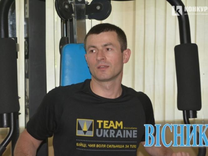 Сергій Торчинський