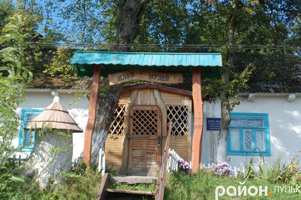 Клуб-музей у Баєві