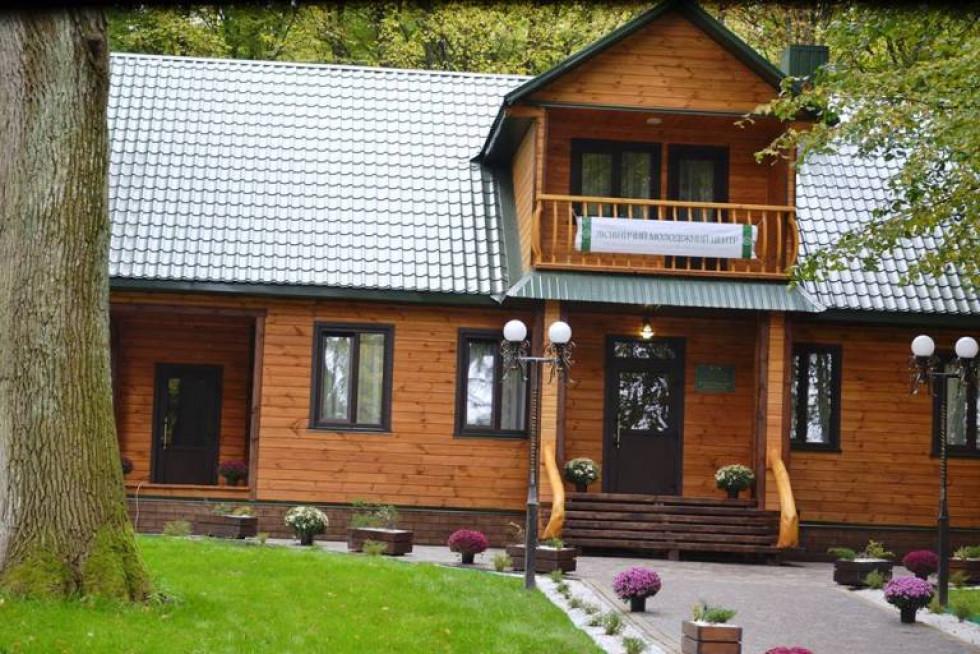 перший в Україні «Лісівничий молодіжний центр»