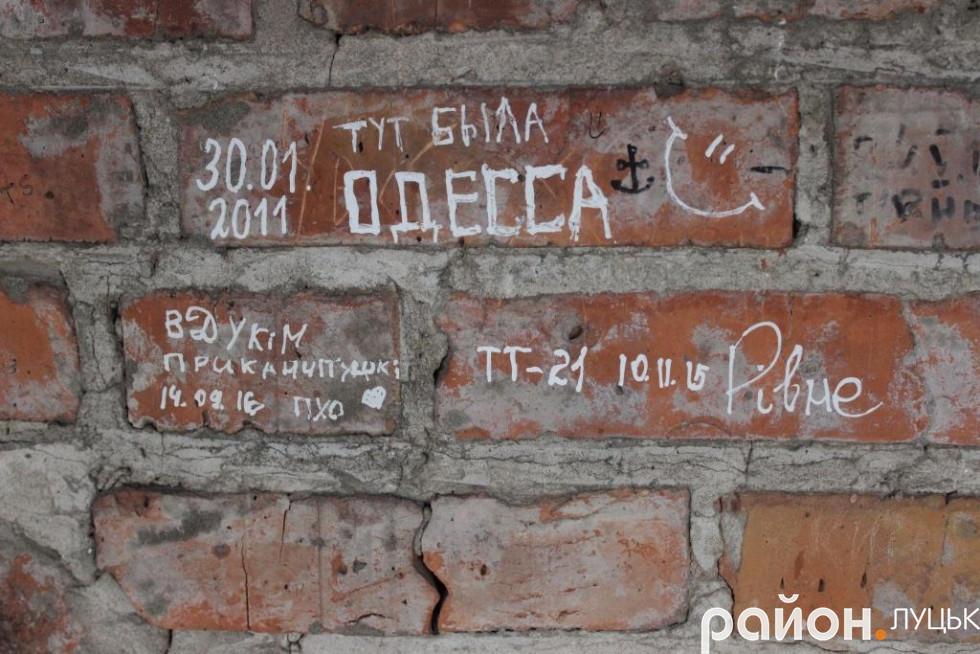 Шановні, тут була Річ Посполита, Велике князівство Литовське, тут був Радянський Союз, але Одеси тут ніколи не було...