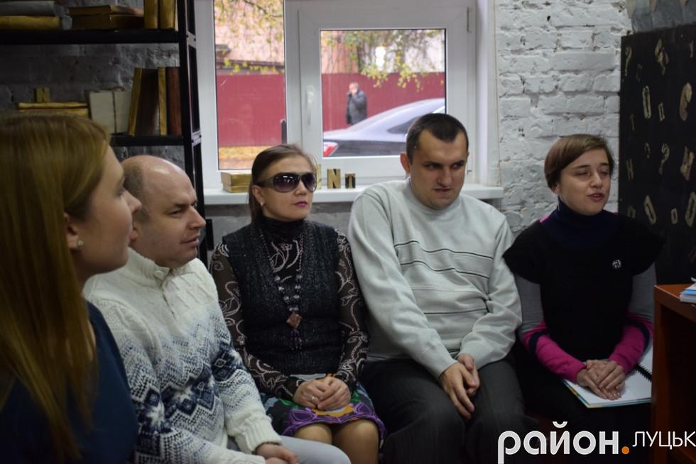 Презентація проекту «Луцьк у долонях»