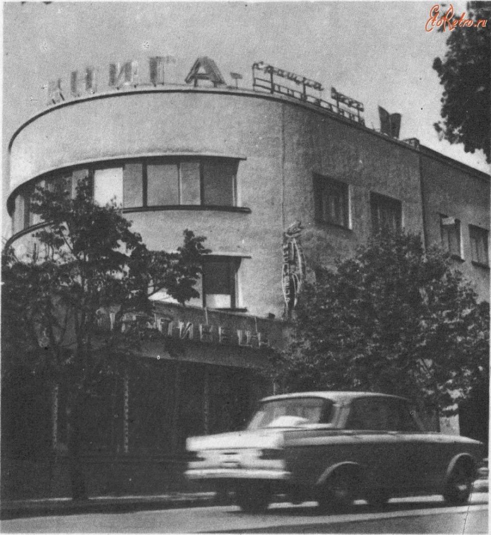 Вулиця Радянська нині - Лесі Українки)
