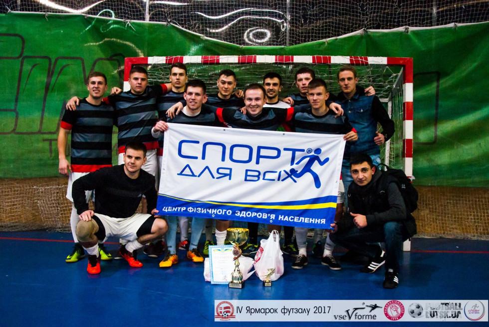 Переможці «Ярмарку футзалу - 2017» - команда «Бренд груп»