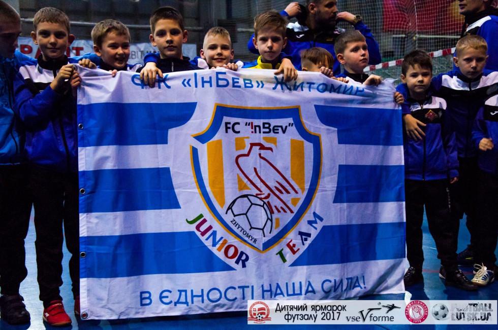 Постійні учасники луцьких змагань з житомирського «ІнБеву» вперше привезли на Волинь свою дитячу команду