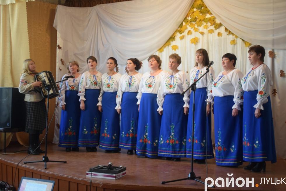 Колектив із села Промінь