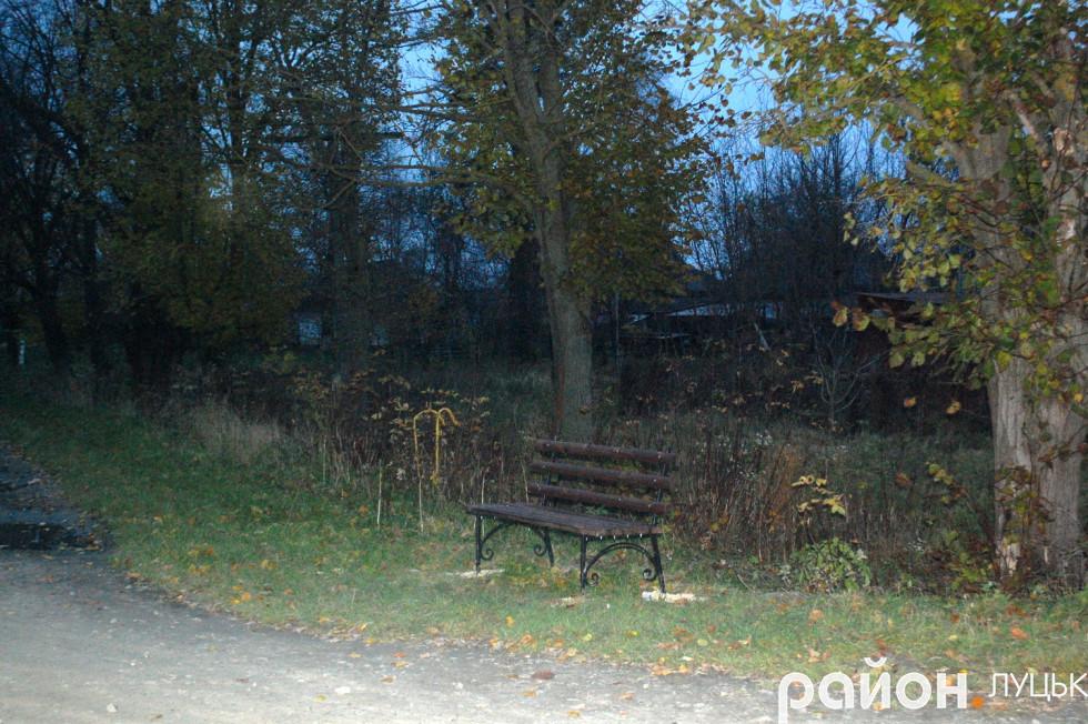 Зупинка у селі Цеперів