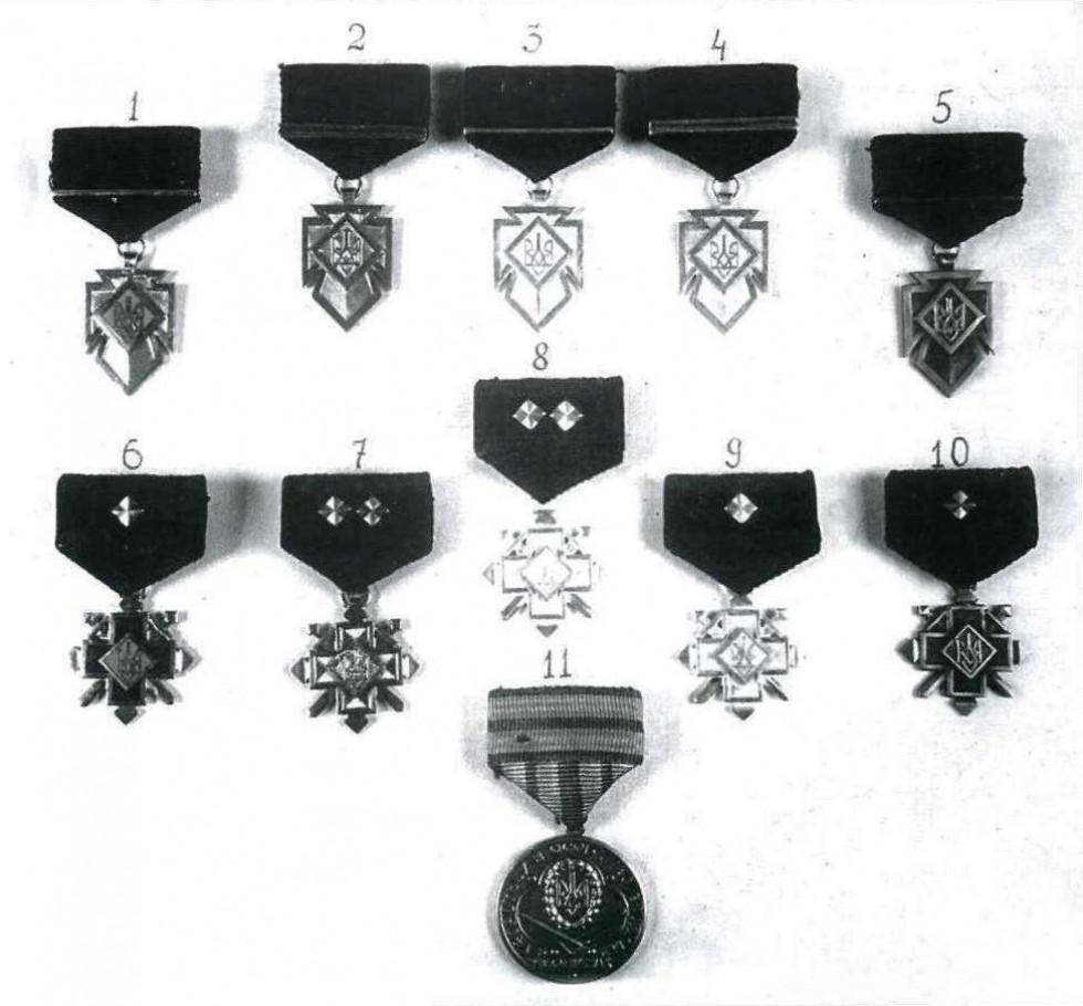 Комплект нагород УПА, вилучений співробітниками МГБ в одній із криївок після захоплення Головного командира УПА Василя Кука, 23 травня 1954 року