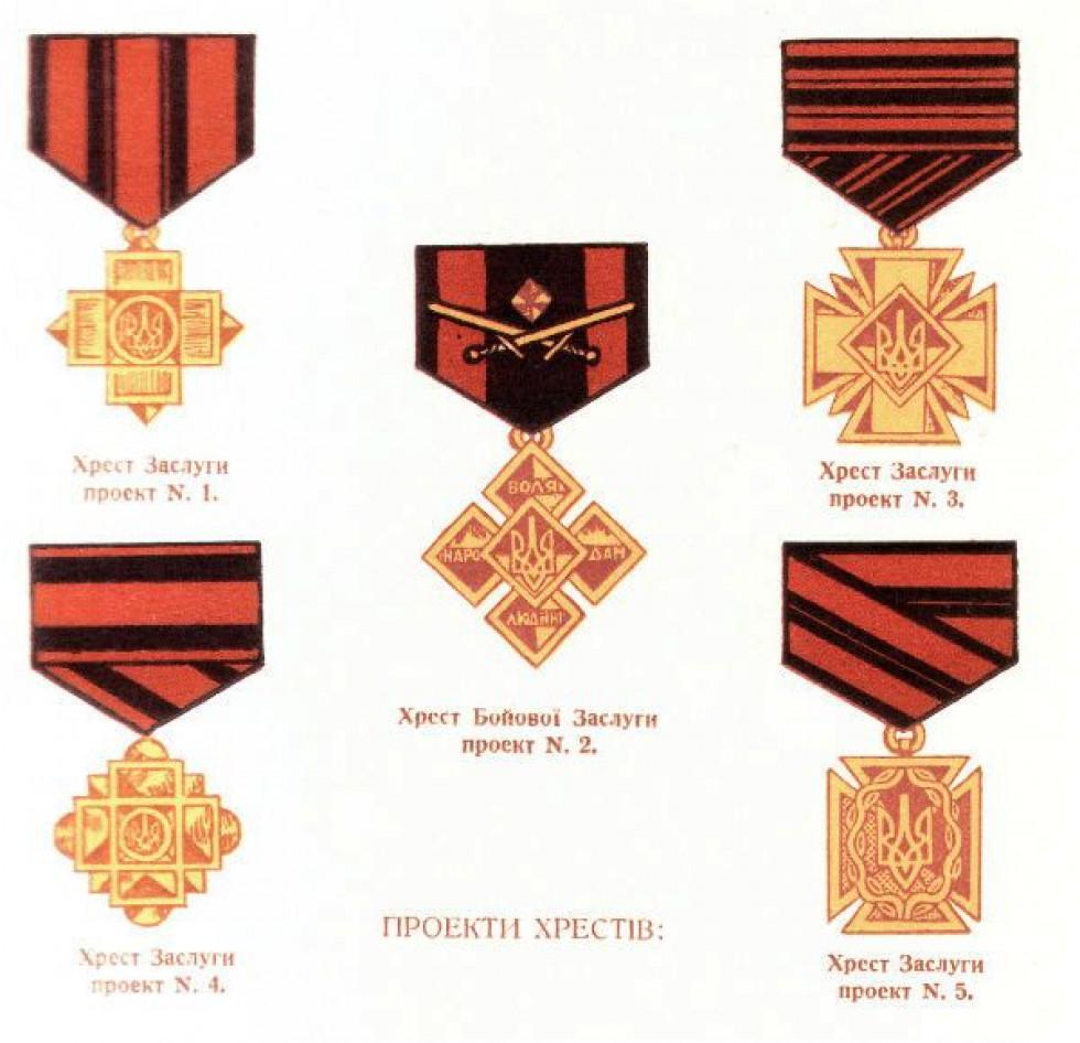 Проекти Хрестів Бойової Заслуги та Хрестів Заслуги запропоновані Нілом Хасевичем у квітні 1950 року