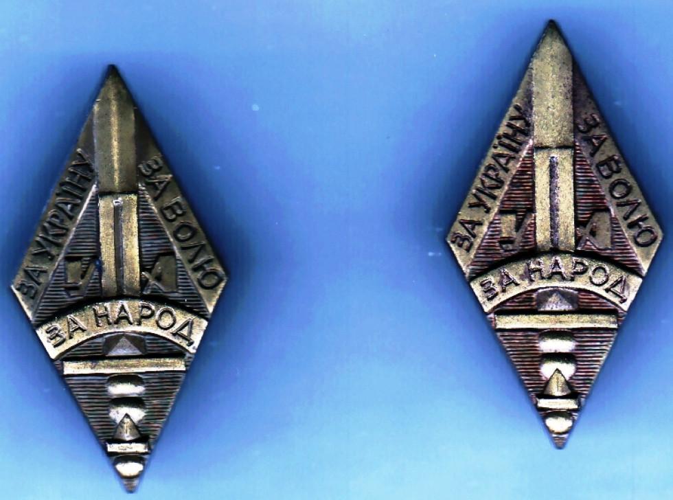 Відзнаку приналежності до УПА Ніл Хасевич розробив та виготовив чотири її проекти, ймовірно 1949 року