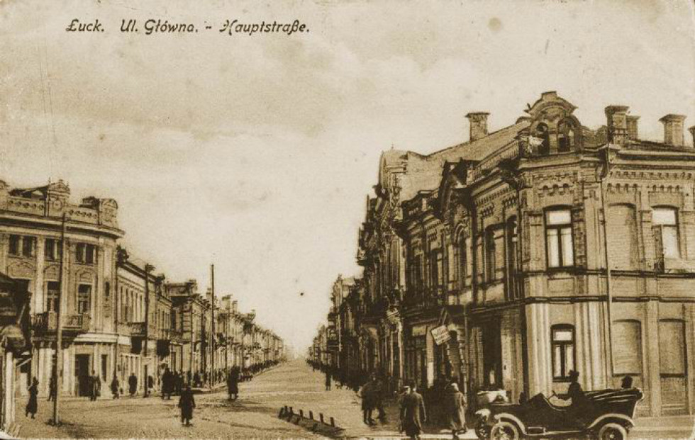 Луцьк 150-ти річної давнини
