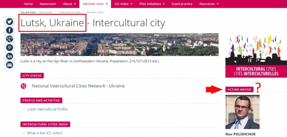 Ігор Поліщук - аcting mayor? (скрін з офіційного сайту Ради Європи)
