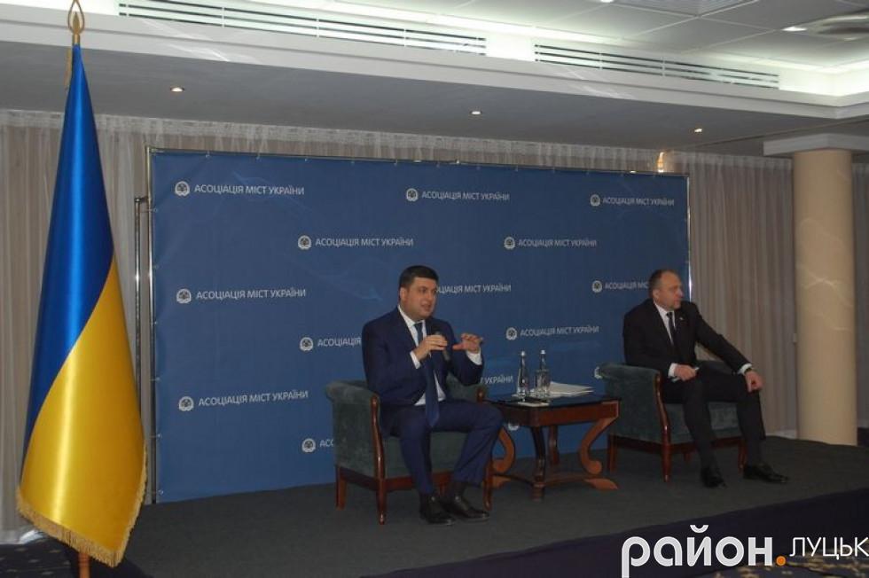 Прем'єр-міністр України Володимир Гройсман розповів що чекає українців у наспуному році