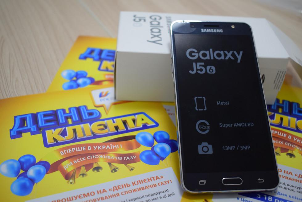 Мобільний телефон для переможниці