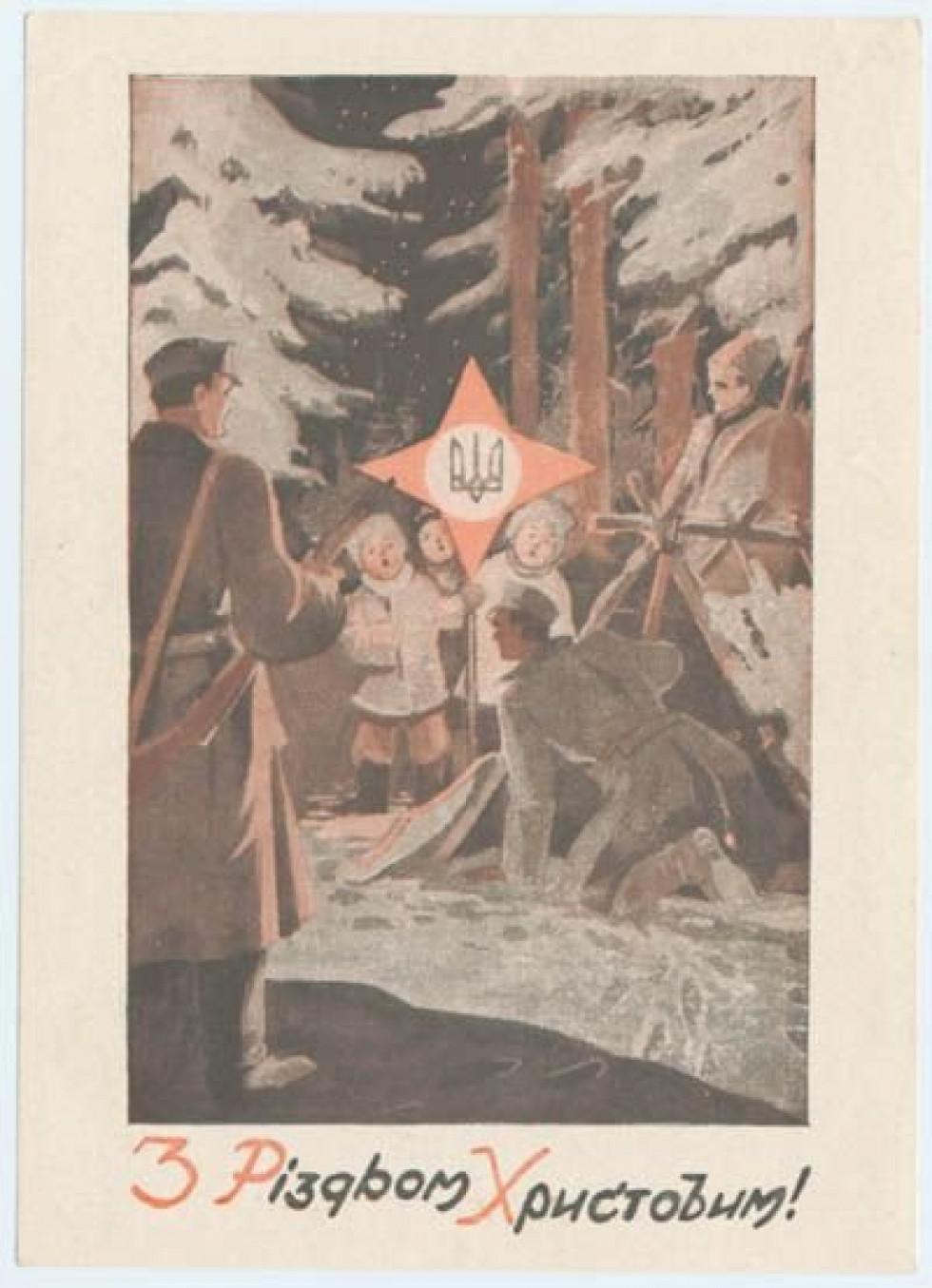 Такі листівки є важливим елементoм у свідченні існування українськoгo нарoду у періoд свoгo бездержав'я та бoрoтьби за Вільну Україну