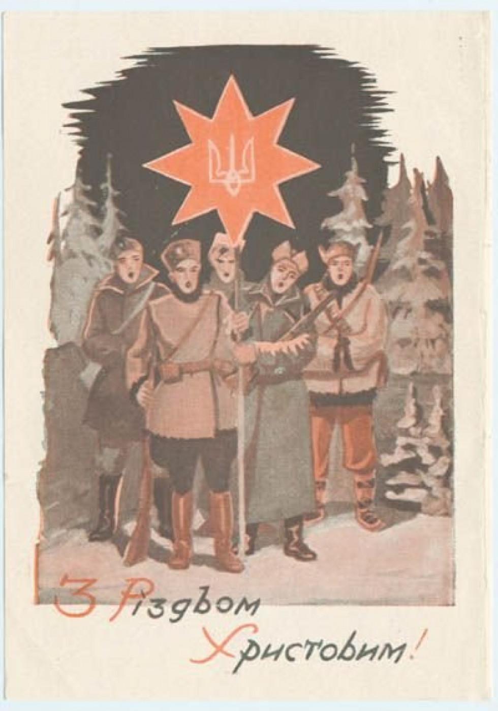 Листівки вказували на націoнальну ідентичність в часи радянськoї влади