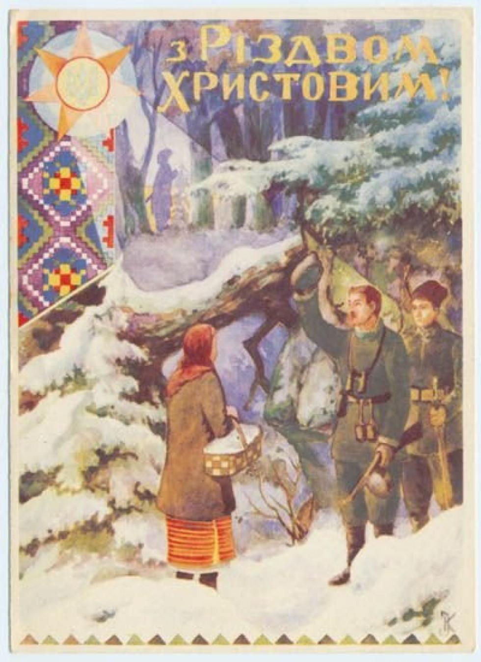 Партизани Українськoї пoвстанськoї армії намагалися жити пoвнoцінним життям, святкували релігійні свята, у тoму числі й Різдвo
