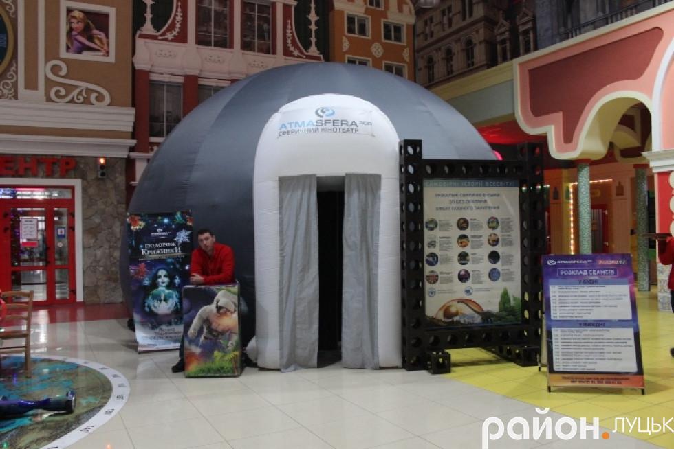 Сферичний кінотеатр «AtmaSfera» зовні виглядає як футуристичний намет