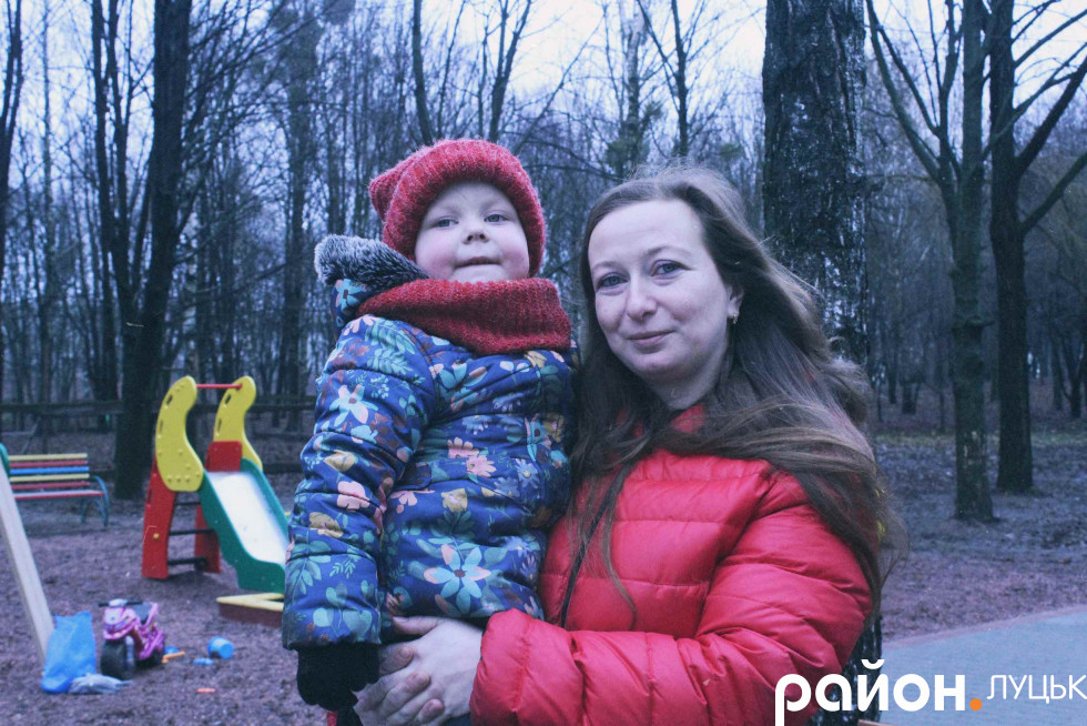 Міланка з мамою Ольгою