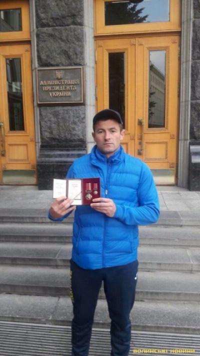 Орден від Президента України