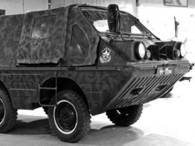 ЛуАЗ-972