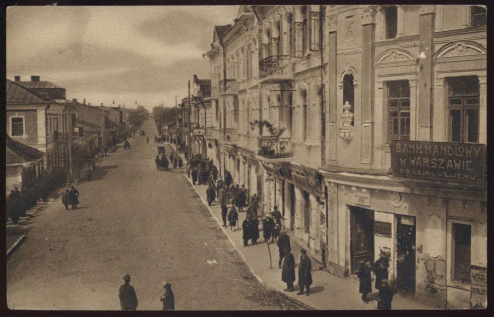Одна з вулиць Луцьк