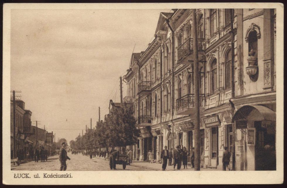 Вулиця Луцька 90 років тому