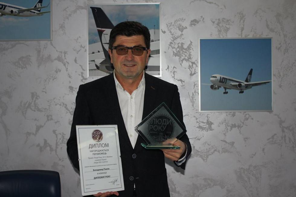 Володимир Павлік - дипломат року. Фото з соцмережі