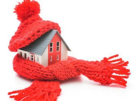 Енергоефективність у будинках