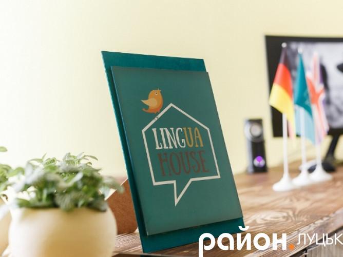 Нова мовна школа у Луцьку