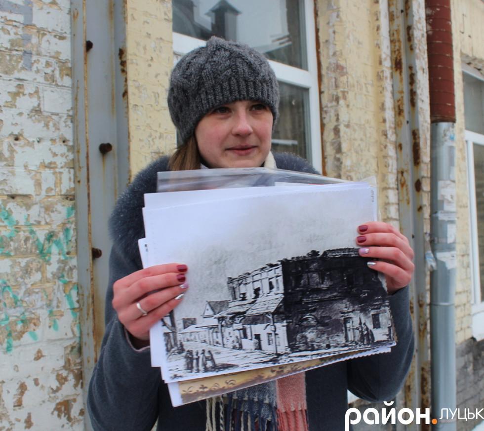 Оксана Штанько зазначила, що колись, наступну локацію, яку вони відвідали, називали пеклом