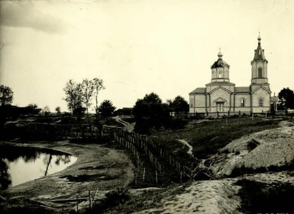 Храм, зведений у 1908 р.