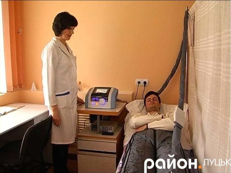 Реабілітація на базі обласного госпіталю ветеранів війни в Луцьку