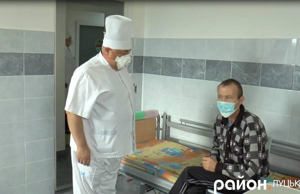 У відділенні для мультирезистентних форм туберкульозу